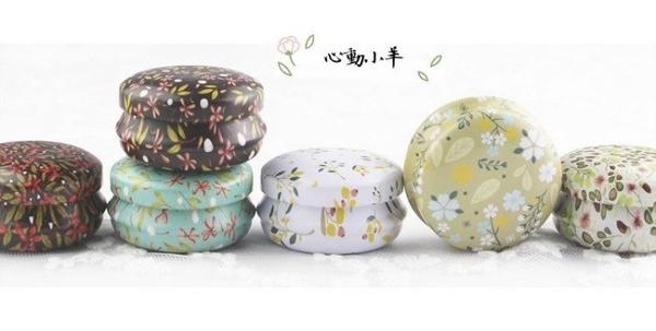 心動小羊^^童話風迷你碗狀小鐵盒10-15g手工包裝盒子護唇膏唇膏薄荷膏香膏盒子藥盒