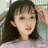 眼鏡框款女數圓臉韓版潮ins復古原宿風zzy7798『易購3c館』