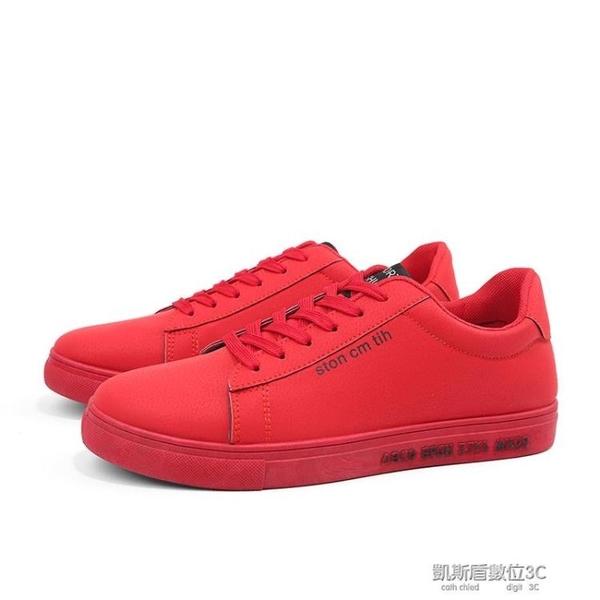 皮鞋秋季鞋子男潮鞋韓版板鞋男夏季皮鞋學生運動休閒鞋子 新年優惠