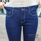 女士牛仔褲高腰高彈小腳女長褲肥婆百搭顯瘦230斤大尺碼女褲