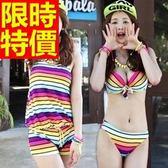 泳衣(三件式)-比基尼-音樂祭玩水海灘必備時髦走秀款54g66[時尚巴黎]