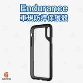 Griffin Survivor iPhone Xs XR Xs Max Endurance 軍規防摔 保護殼 透明背板 防刮 手機