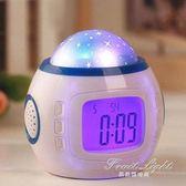 鬧鐘 投影鬧鐘學生床頭臥室可愛電子鐘錶創意夜光懶人多功能兒童小鬧鐘 果果輕時尚