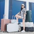 網紅旅行箱ins潮女30超大容量學生旅行密碼拉桿皮箱男萬向輪32寸QM 依凡卡時尚