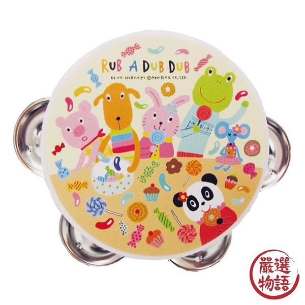 【日本製】【Rub a dub dub】幼童用寶寶玩具 迷你手搖鈴 藍色(一組:5個) SD-9124 - Rubadubdub