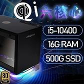 【南紡購物中心】華碩A1系列【mini調虎離山】i5-10400六核 小型電腦(16G/500G SSD)《A1 PLUS》