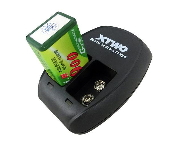 GN 9V 鋰電充電池組 GN9VXTWO (鋰電池+充電器)
