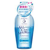 洗顏專科超微米雙層保濕卸妝水230ml【愛買】