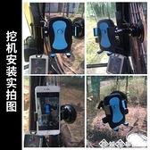 車載手機支架吸盤式前擋玻璃汽車手機架貨車挖掘機防震車上支撐架 璐璐