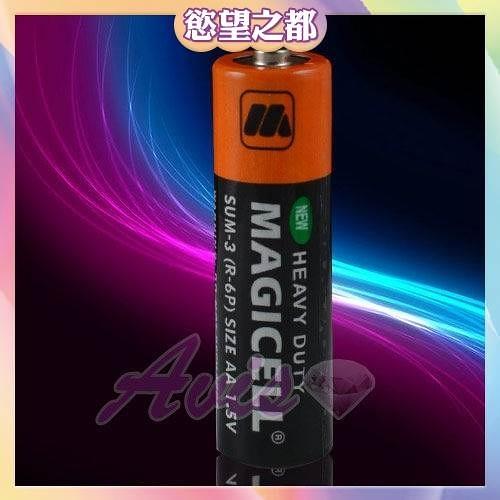 情趣用品-優惠商品【慾望之都】全新無敵 MAGICELL三號電池 SUM-3(R-6P)SIZE AA 1.5V