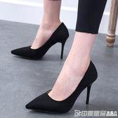 新款少女高跟鞋細跟女鞋尖頭黑色百搭禮儀職業單鞋婚鞋秋 印象家品旗艦店