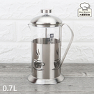 妙管家不鏽鋼沖茶器0.7L泡茶壺花茶杯-大廚師百貨