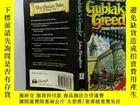 二手書博民逛書店Gublak s罕見Greed:Gublak的貪婪Y200392