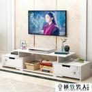 電視柜茶幾組合現代簡約客廳小戶型簡易臥室家用儲物北歐電視機柜【極致男人】