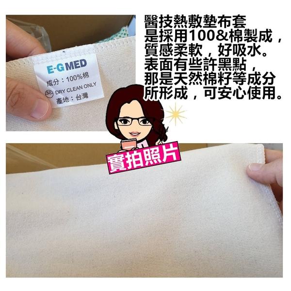 【贈暖暖包】醫技 動力式熱敷墊-背部與腰部 MT265 尺寸40*73cm【醫妝世家】 熱敷墊