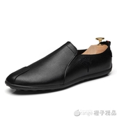 百搭男鞋一腳蹬懶人鞋豆豆鞋休閒皮鞋韓版潮流英倫春季駕車鞋青年   (橙子精品)