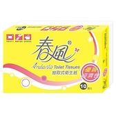 春風經濟包抽取式衛生紙100抽*10包【愛買】