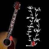 吉他貼紙生命之樹彩貝/銀 指板貼紙吉他配件吉他貼花吉他裝飾