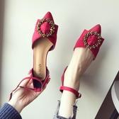 全館83折 涼鞋女2018春夏新款女鞋粗跟一字扣尖頭低中跟小跟鞋鏤空單鞋婚鞋