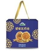 【統一生機 】 瓦煎燒雙饗餅乾禮盒(出貨約4~7天)