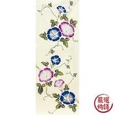 【日本製】【和布華】 日本製 注染拭手巾 牽牛花藤圖案 SD-4947 - 和布華