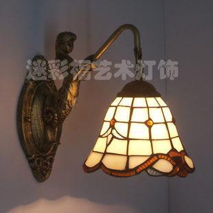 設計師美術精品館蒂凡尼 歐式玻璃壁燈、美人魚壁燈、童話壁燈、鏡前燈 走廊過道燈