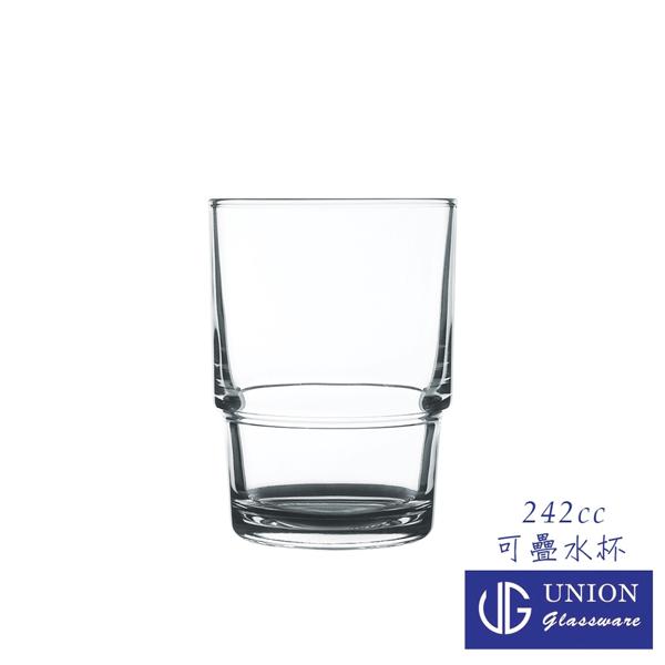 泰國UNION 可疊水杯 242cc 玻璃杯 飲料杯 水杯 酒杯 茶杯