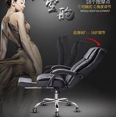電動辦公室按摩椅子多功能家用全自動老人全身小型揉捏老年人新款QM『摩登大道』