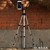 相機支架偉峰WT3110A手機三腳架支架拍照自拍架微單反數碼相機便攜三角架  台北日光NMS