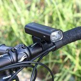 車燈迪路仕自行車燈騎行裝備配件車前燈充電強光手電筒山地車夜行燈洛麗的雜貨鋪