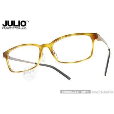 JULIO 光學眼鏡 SINGAPORE BRN (棕黃-銀) AIR新系列極致完美工藝 平光鏡框 # 金橘眼鏡
