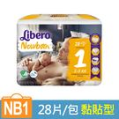 麗貝樂 嬰兒紙尿褲1號-NB (28片/...