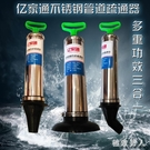 疏通下水道工具皮搋子一炮通神器馬桶吸蹲便池氣壓式高壓疏通器TA6690【極致男人】