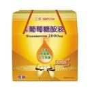 SENTOSA 三多 靈活系列_葡萄糖胺液(16罐盒) SE16GI