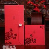 紅包袋 煙雨集 妍華紅包 結婚紅包創意利是封婚慶紅包大小紅包袋 10個裝 雲雨尚品