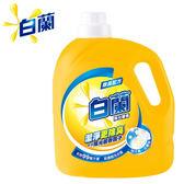 白蘭陽光馨香超濃縮洗衣精 2.7kg_聯合利華