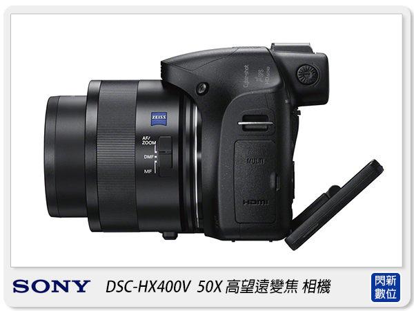 【分期0利率,免運費】送原廠電池~SONY DSC-HX400V (HX400V,公司貨)