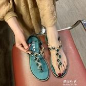 夾腳涼鞋女百搭韓版平底夾趾涼鞋女時尚亮鑽沙灘鞋女(速出)