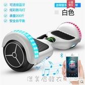 超盛智慧電動車雙輪兒童小孩代步車成年兩輪成人學生8-12自平衡車 NMS漾美眉韓衣