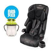Combi 康貝 Joytrip EG 成長型汽車安全座椅-動感黑【贈combi teteo吸管葫蘆喝水訓練杯x1】