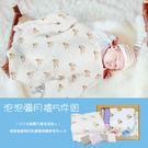 六層紗泡泡紗布禮盒5件組 寶寶被+手帕【A60017】歐美多功能寶寶包巾 浴巾 幼兒園童被 新生兒被