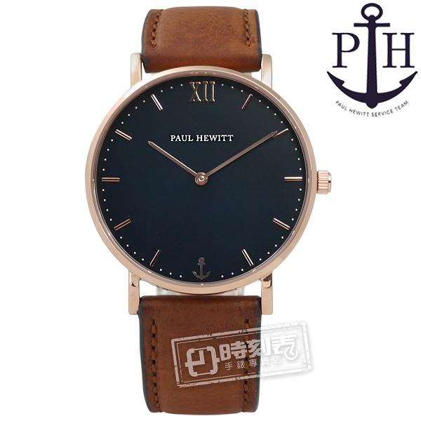 PH PAUL HEWITT / PH-SA-R-St-B-1M / Sailor Line 北方德國設計牛皮腕錶 深藍x玫瑰金框x褐 39mm