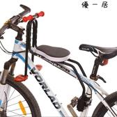 優一居 山地車兒童座椅前置快拆式腳踏車寶寶前座椅
