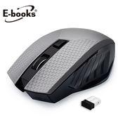 E-books六鍵式省電無線滑鼠M28【愛買】