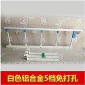 五档鋁合金折疊護欄老人兒童床防摔圍欄 DB09-1 免打孔款