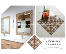 【馬賽克創維貼】水晶膜 客廳創意裝飾自黏...