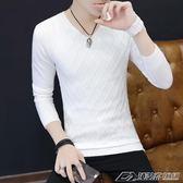 秋裝新款男士V領打底衫韓版修身白色毛衣秋季薄款青年針織衫潮流  潮流前線