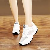 春夏季網紗透氣小白鞋女休閒運動鞋韓版初中學生板鞋女跑步球鞋女 黛尼時尚精品