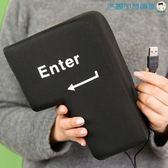 USB發泄按電腦巨號的超大回車鍵