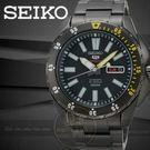 億錶行 【SEIKO】盾牌5號怒海潛將機械腕錶-IP黑/42mm 4R36-01P0SD SRP363J1公司貨